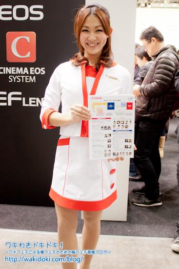 CP+2012コンパニオン画像Canonブース