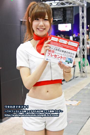 CP+美人コンパニオン画像セレクション