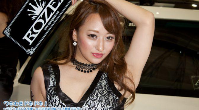 東京オートサロン2017美人イベントコンパニオン&レースクイーンRQの厳選画像集ラスト特集!
