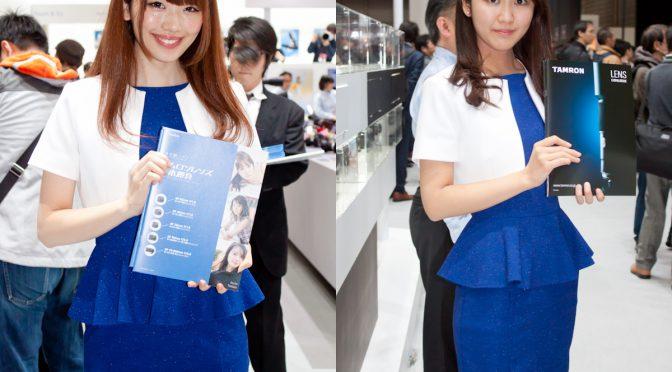 CP+2017美人イベントコンパニオン&ステージモデルの厳選画像集2タムロン/ADOBE/NIKONブース編のアザーカット集!