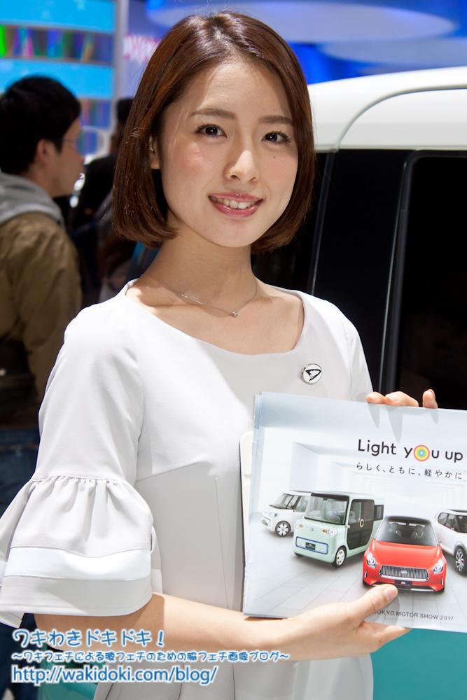 東京モーターショー2017ダイハツのイベントコンパニオン&レースクイーン画像